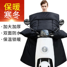 Electric car windshield was autumn and winter men plus thick velvet two-sided waterproof battery car motorcycle cold wind and rain cover