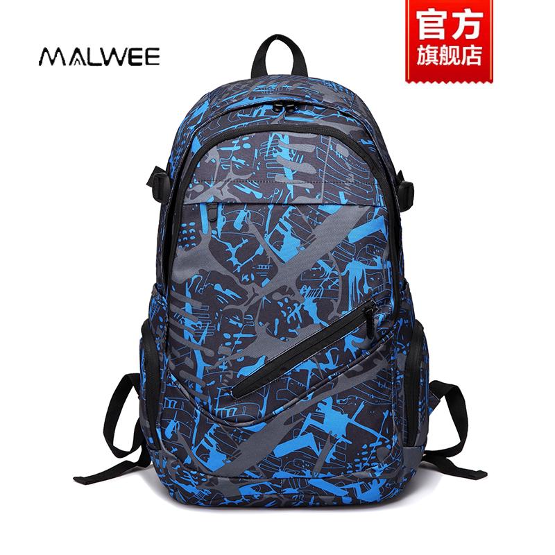 Плечи пакет мужской задний пакет Массовое путешествие пакет популярный модные высокая Книга для учеников средней школы пакет компьютер для отдыха женщина