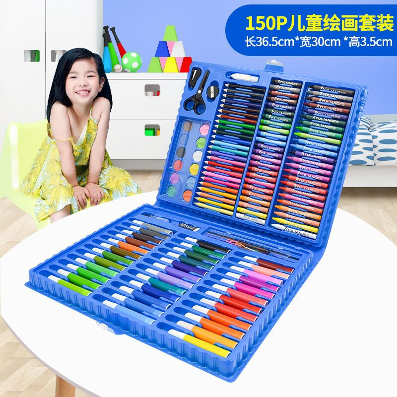 150 pieces of blue painting set + gift bag  buy one get 17