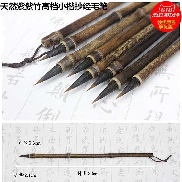 Высококачественный Zizhu старинный бамбуковый экземпляр Zi Qian дикий кролик назад черный Как нежные, так и маленькие головы пишут чистое писание ручная работа техник