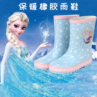 Children rain boots raincoat suit boys and girls non-slip water shoes cartoon princess boots plus velvet warm baby rain boots