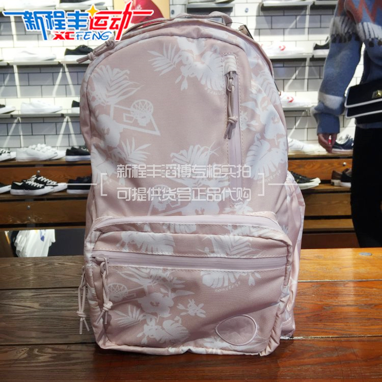 2018 summer Converse women s bag sports print backpack student bag  10007783-10005986-A10 ae4b2c60f008a