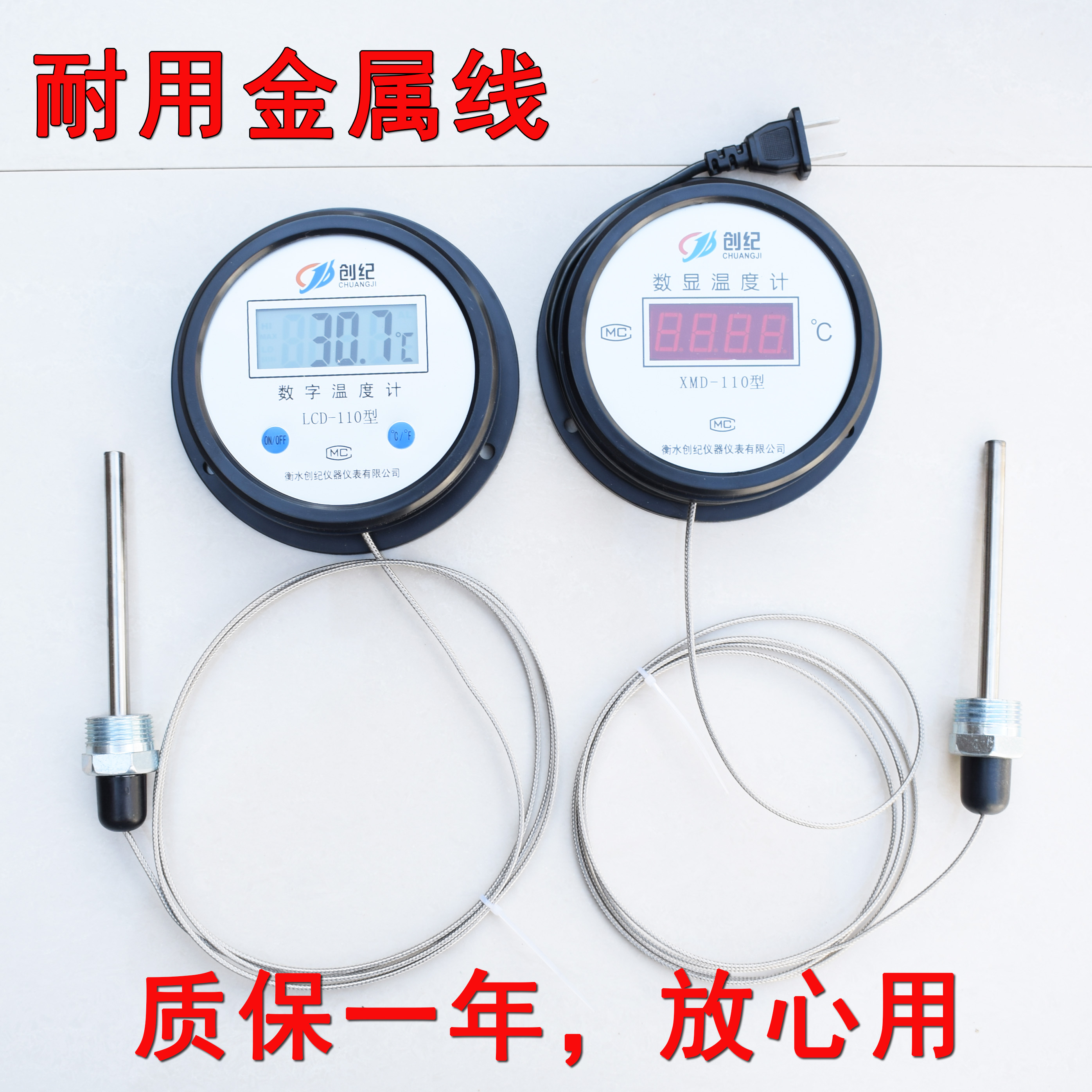 Electronic Digital Thermometer Water Temperature Gauge High Wiring Decoration And Construction Content Installation Work