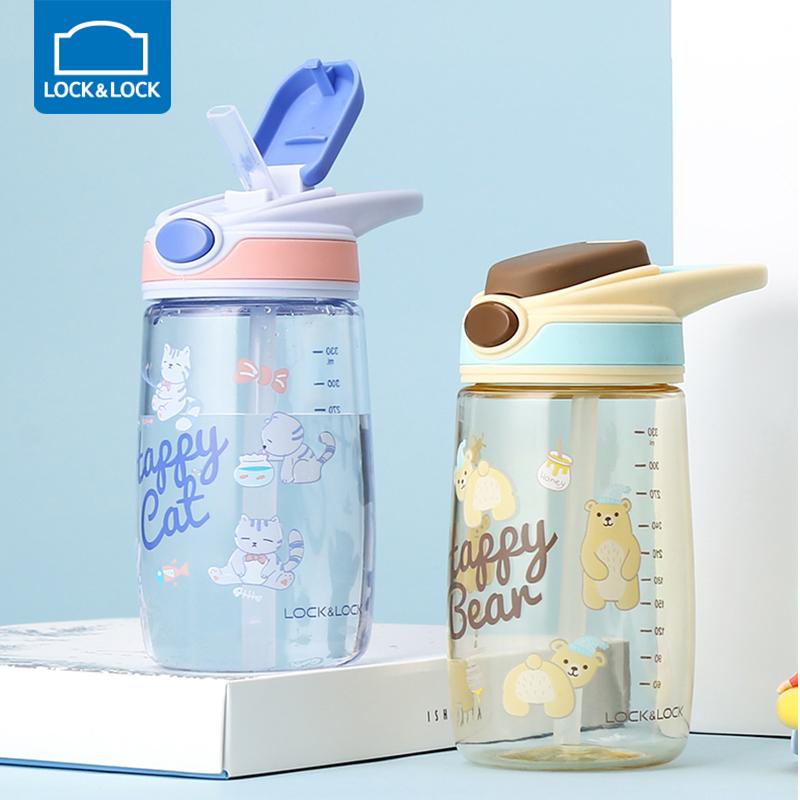 儿童吸管杯宝宝水杯刻度小孩饮水杯