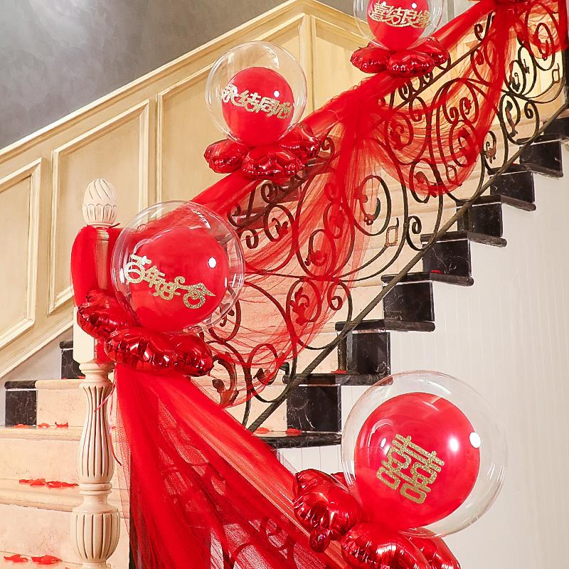 v楼梯庆楼梯用品婚房装饰护栏套装拉花气球扶手幔婚礼布置红纱创意