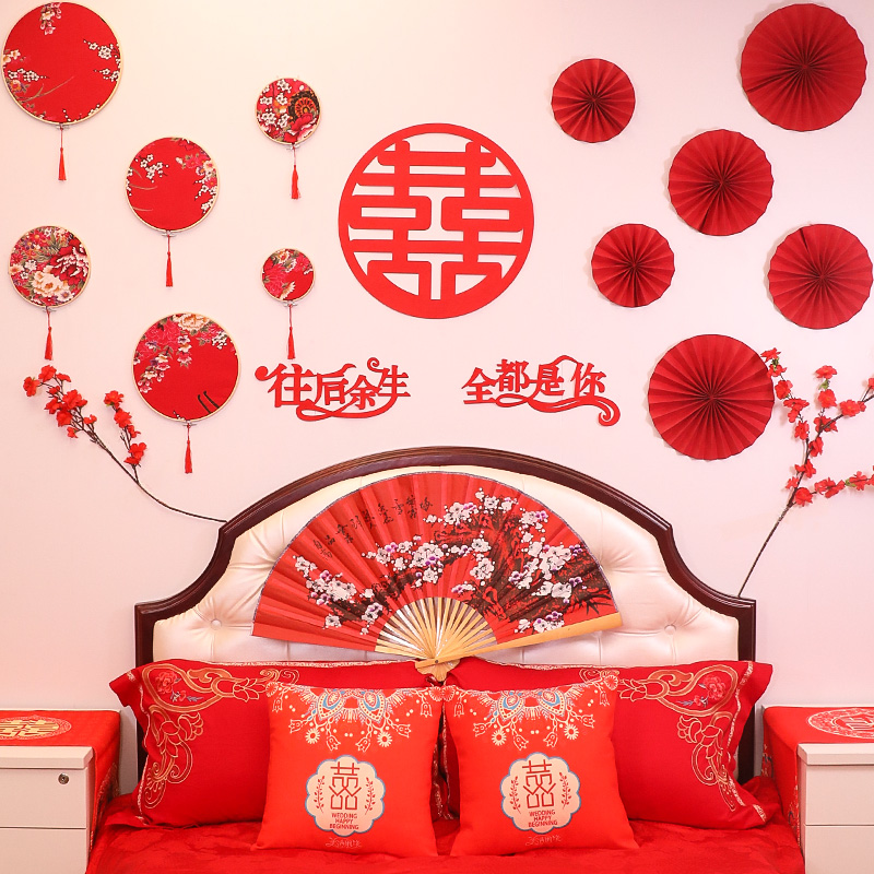Net red wedding room set women's wedding happy words pull flower creative new room bedroom decoration scene set supplies