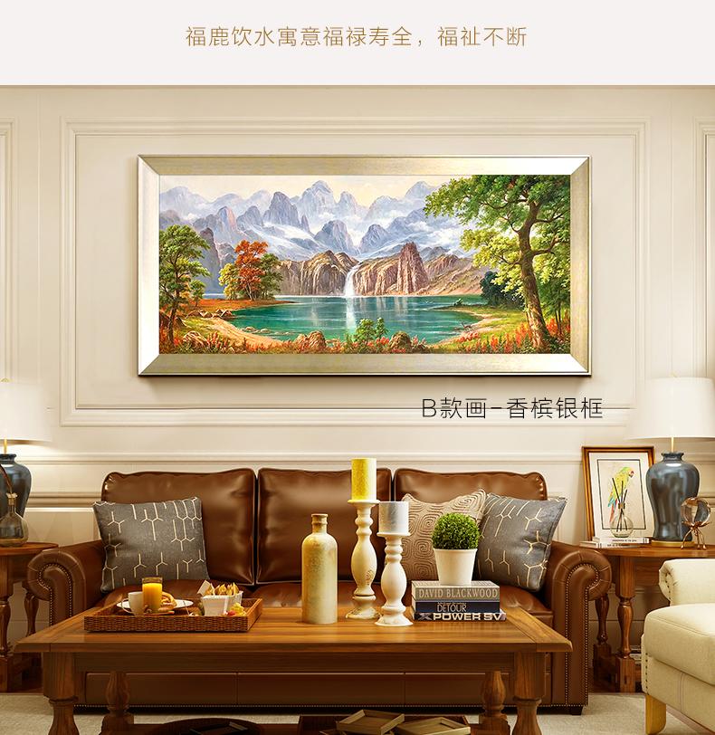 聚宝盆风景_08.jpg