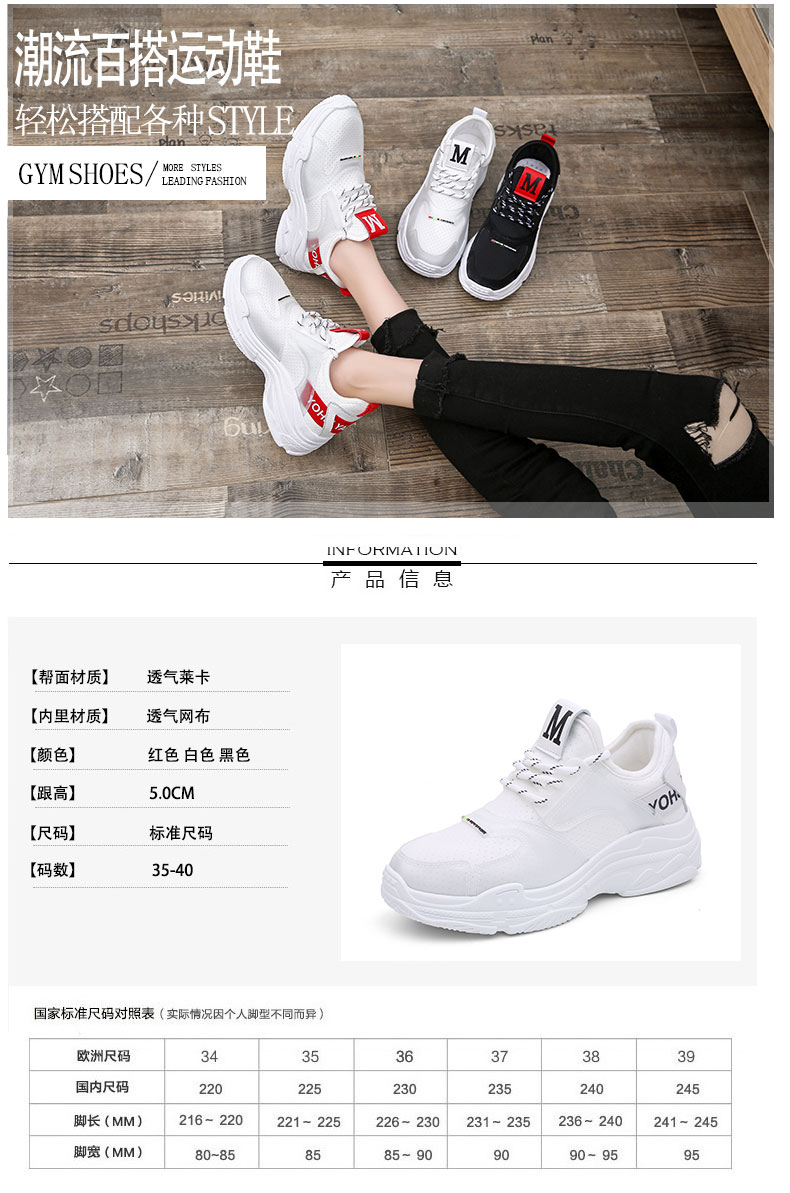 2018 summer new casual shoes female students fashion wild Harajuku ulzzang flat shoes women breathable 52