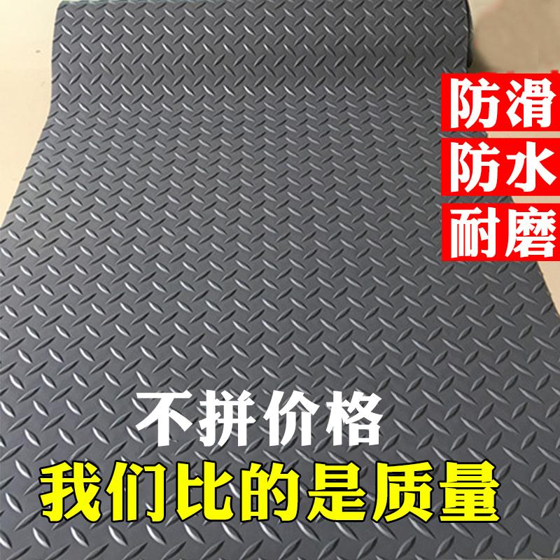 Pvc Plastic Carpet Door Mat Non Slip