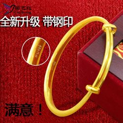 Long-lasting color sand gold jewelry 999 Vietnamese Euro gold-plated fake 24K gold bracelet ring ornament.