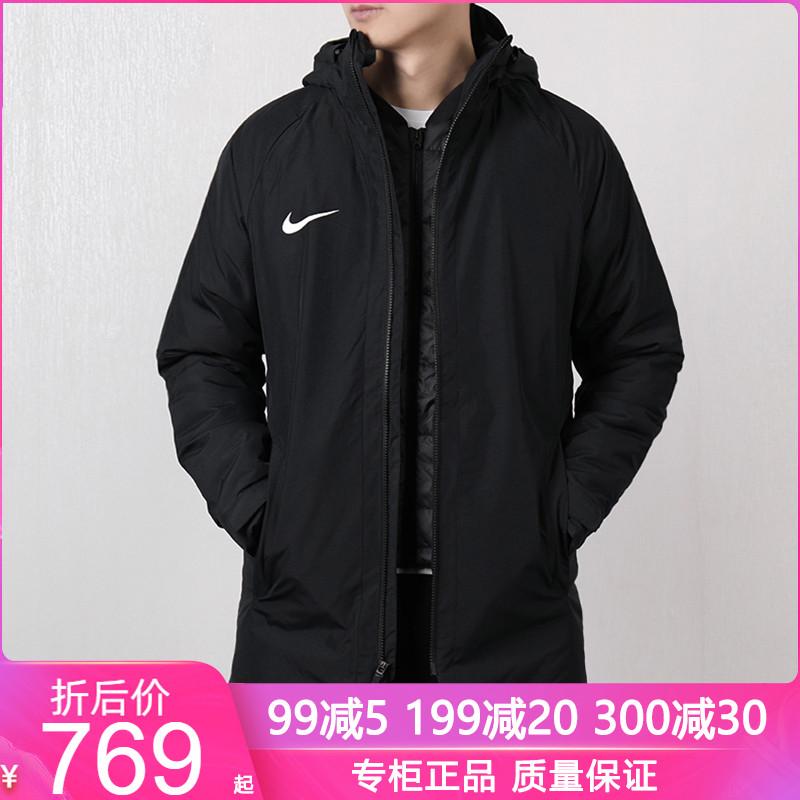 Nike Nike cotton nam 2019 mùa đông áo khoác thể thao mới giữa áo khoác dài chống gió 893799 - Quần áo độn bông thể thao