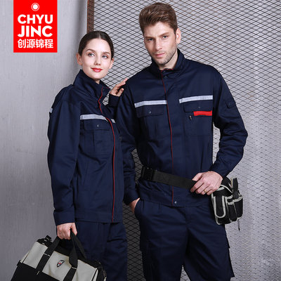 Creative source game winter dirty wear resistant strips Workwear suit male trend double layer tooling labor insurance service customization
