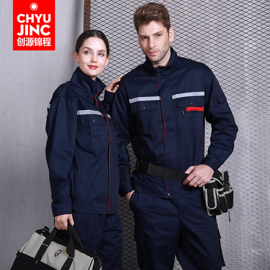 Chuangyuan Jincheng Winter Dirty-resistant Wear-resistant Reflective Workwear Set Men's Trend Double-layer Workwear and Labor Insurance Customization