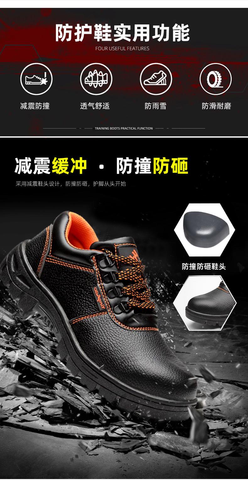 bảo hiểm lao động giày nam mùa hè chống đập chống xuyên Baotou Steel khử mùi thở nhẹ mềm đế giày thợ hàn công trường