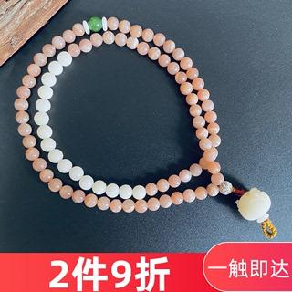 Брелоки для сотовых,  Больше счастливый метр солнце камень бодхи телефон цепь ожерелье кулон шнур аксессуары длинная модель творческий день рождения подарок свитер, цена 2196 руб
