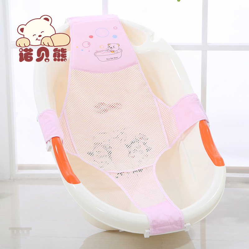 Baby Bath Net Cross Antiskid Baby Shower Net Newborn Bathing ...