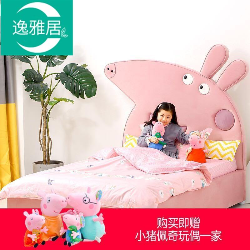 儿童床现代简约布艺女孩公主床粉红色小猪欧式卡通佩奇创意储物床