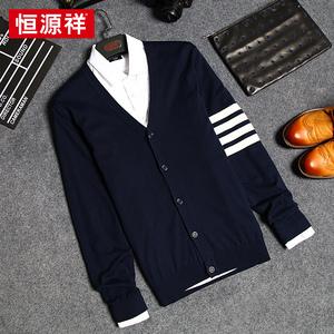 Hengyuanxiang mùa xuân đan cardigan nam màu đen V-Cổ áo len cardigan phần mỏng Hàn Quốc dài tay áo len áo