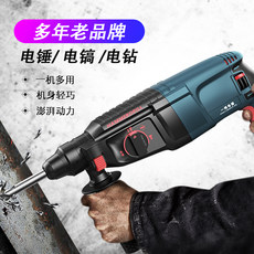 Yiming light hammer, electric pick, electric drill, multi-function, oil hammer, percussion, drillthrough, oil hammer, oil hammer, electric hammer, electric hammer, electric hammer, electric hammer, electric hammer, electric hammer, electric hammer, electric hammer, electric hammer, electric hammer, electric hammer
