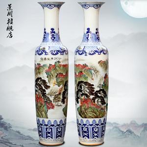 景德镇陶瓷器手绘五彩锦绣前程落地大花瓶家居客厅中式装饰大摆件