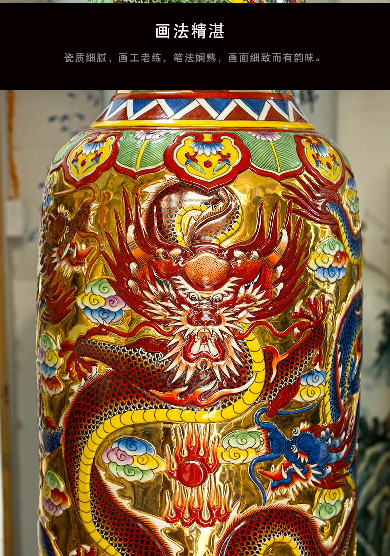 Jingdezhen ceramics gold at the end of five dragon paint hand - made porcelain carving the sitting room of large vases, large furnishing articles