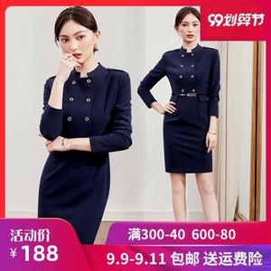 Women Suit Professional Women Clothes PZ722341