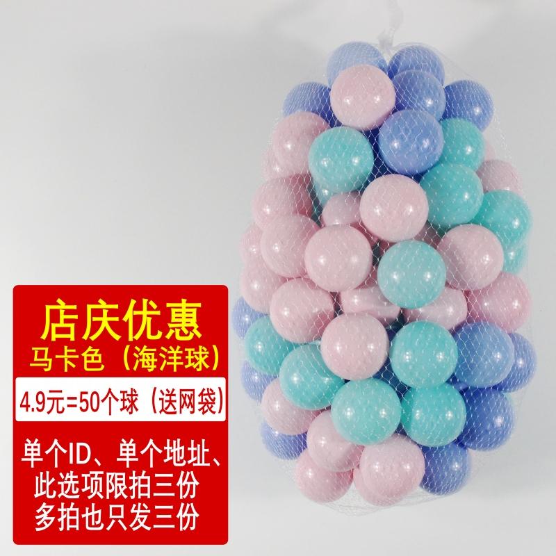 Цвет: Производители 50 5. 5 {#N30 может} {#Н1} macarons цвет {#N2 с} ограничение снимать 3 части