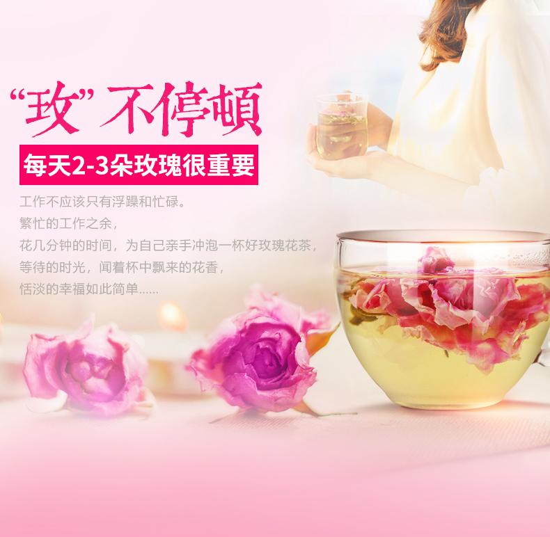 玫瑰花茶干玫瑰平阴花冠重瓣花茶