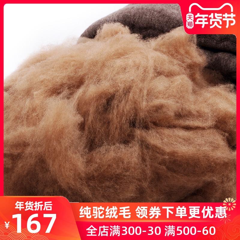 棉裤男女冬季加绒加厚保暖东北羊毛驼绒棉裤中老年人加大高腰宽松