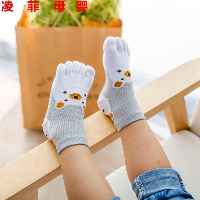 Ребенок пять пальцев носки хлопок тонкий летний сетка мальчиков носок носок очки носок девочки вентиляция носок носок