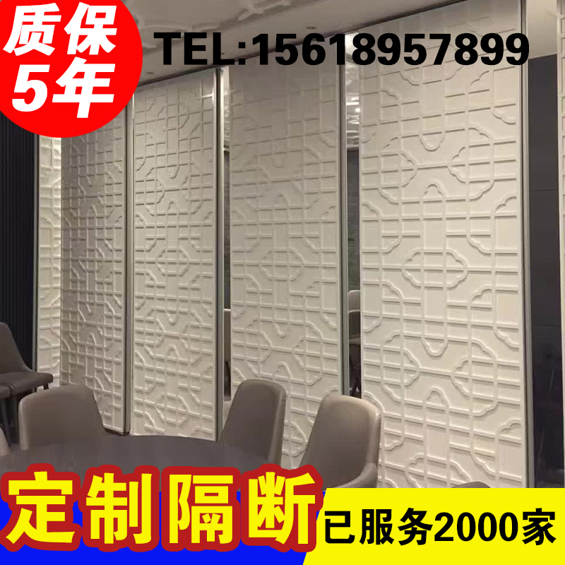 Hotel Room Mobile Partition Wall Office Living Room Activity Soundproof  High Partition Wall Screen Sliding Folding