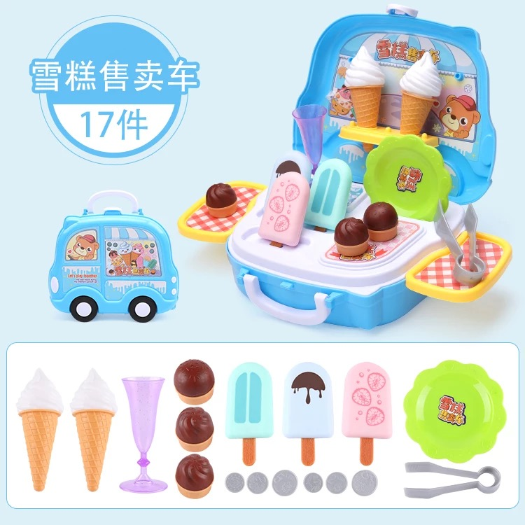 Ice Cream Small Dining Car (17 Gadgets)