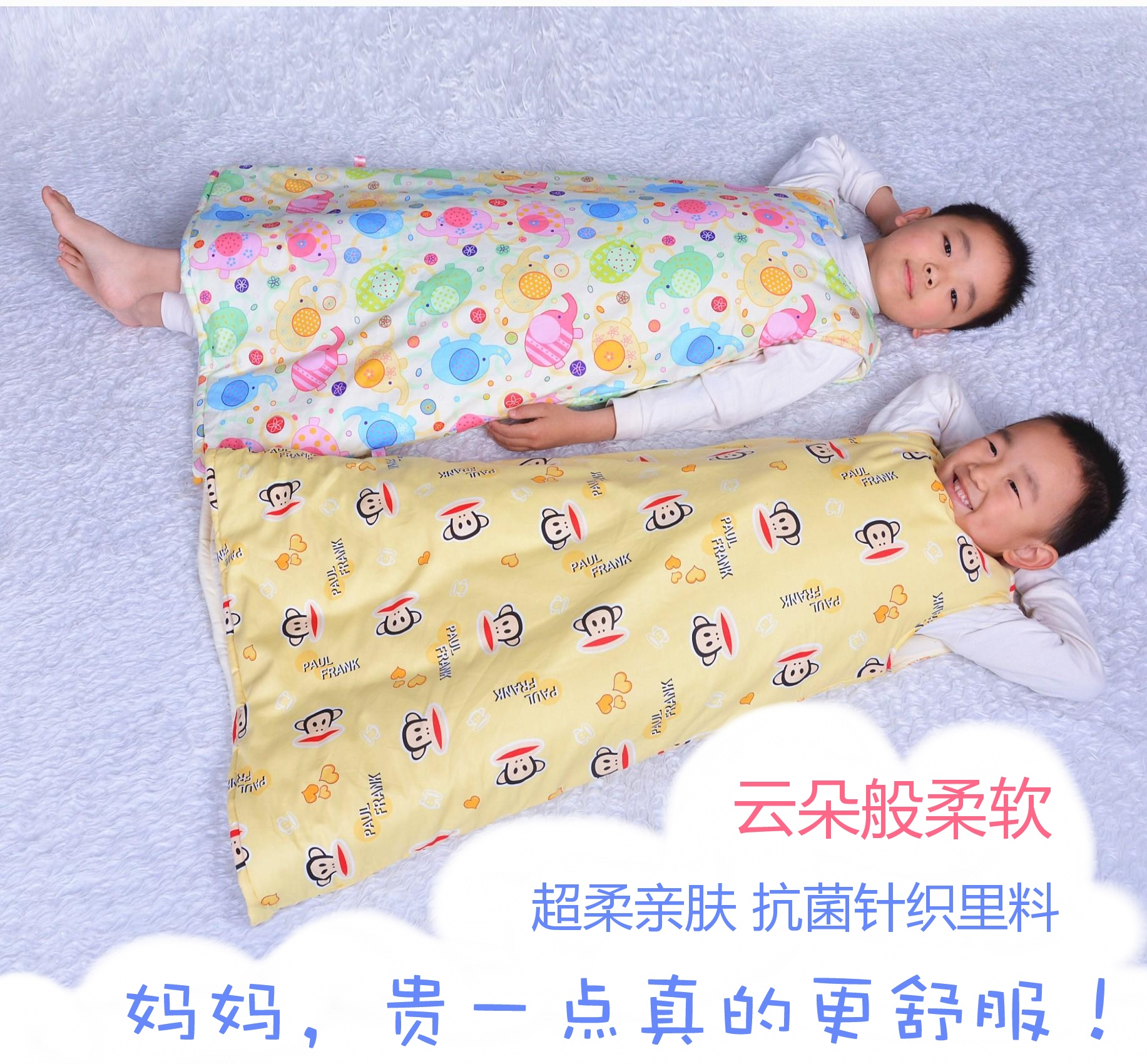 中大儿童成长型背心式无袖睡袋夹棉防踢被睡袍加大加厚秋冬季纯棉