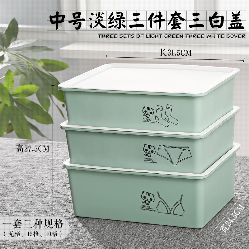 3 накладки Светло-зеленый три белый корпус (Печатная среда)