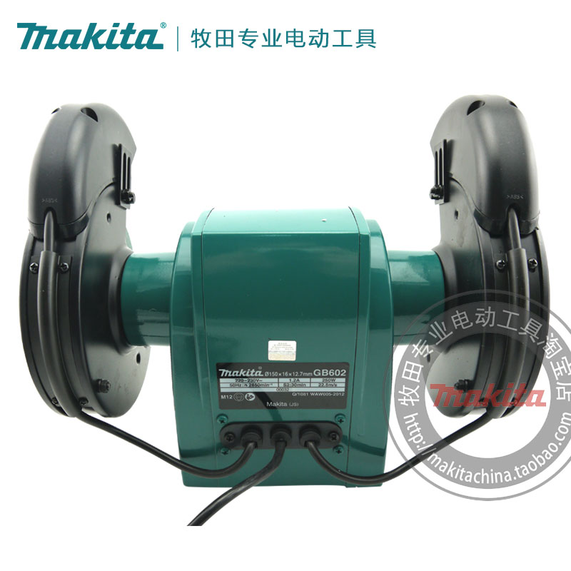 Pleasing Usd 205 38 Makita Gb602W Bench Grinder Chisel Planer Alphanode Cool Chair Designs And Ideas Alphanodeonline