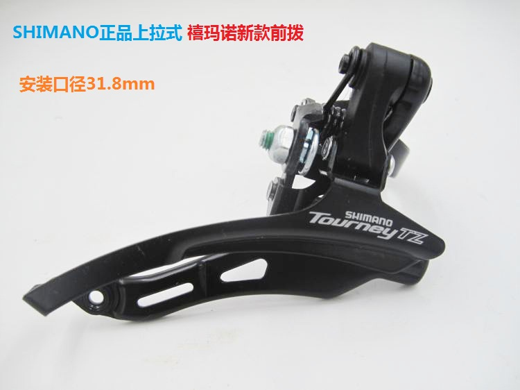 31.8 mm, Shimano front canti tourney tz fd-tz500 6//7 speed down swing