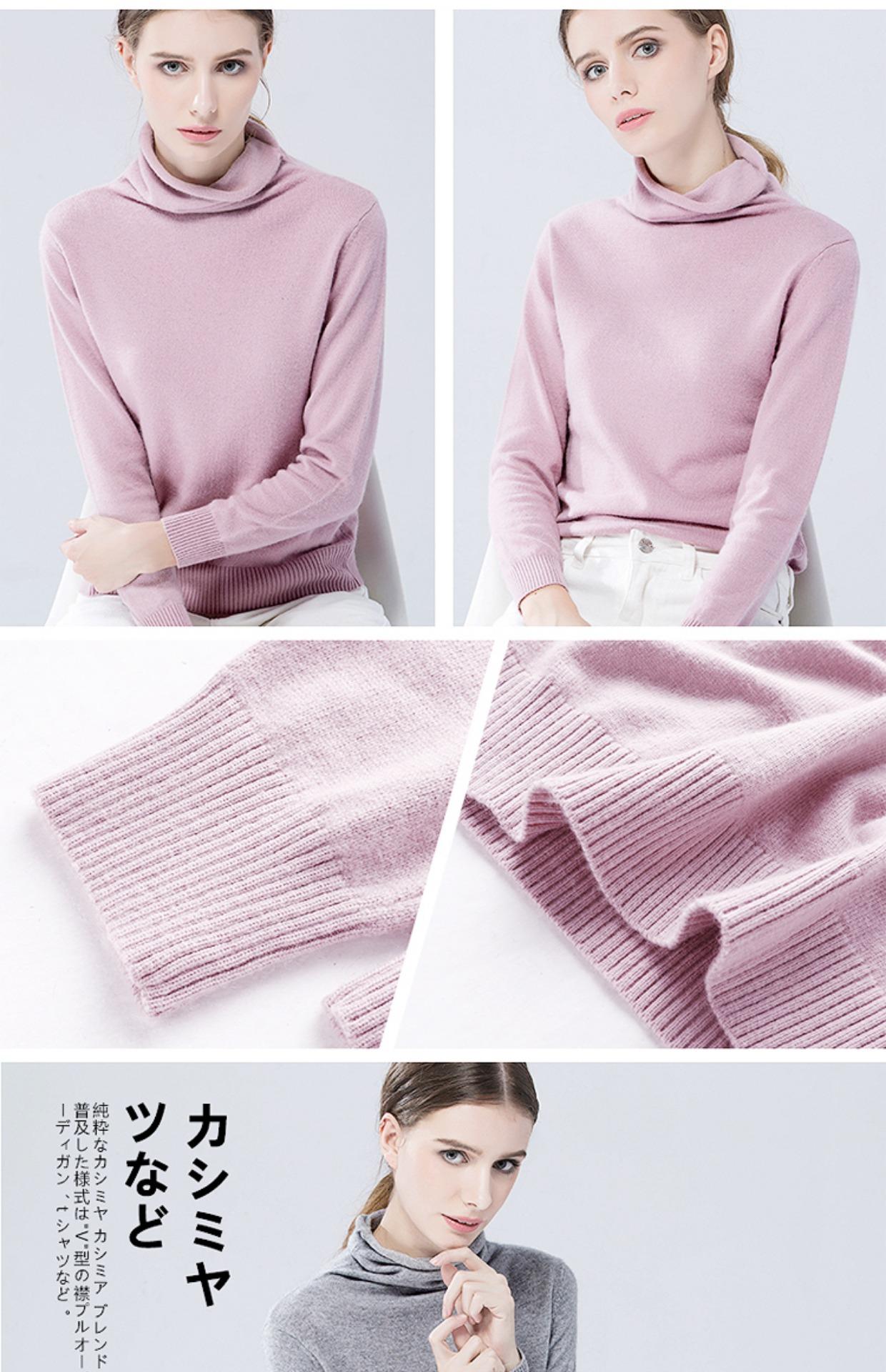 高仿圣罗兰ysl欧美秋冬短款高领加厚羊绒衫QPG365 第21张