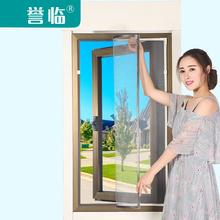 高品质纱窗自粘磁性纱窗隐形防蚊