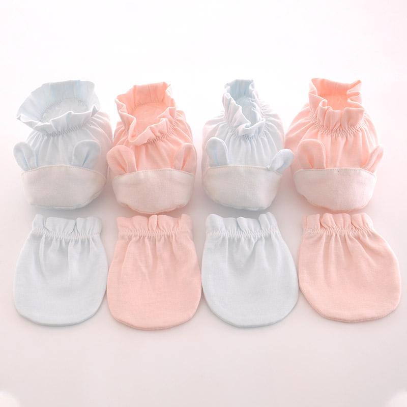 券后9.90元棉小兜新生儿手套脚套0-3个月婴儿纯棉防护手脚套防抓脸防吃手