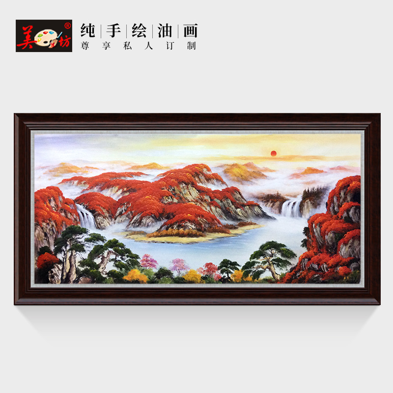 Meifang Pure Hand Painted Chinese Landscape Painting Living Room