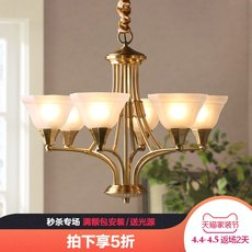 Kecho American country copper light simple living room lamp dining room glass lamp-style lamp all copper chandelier