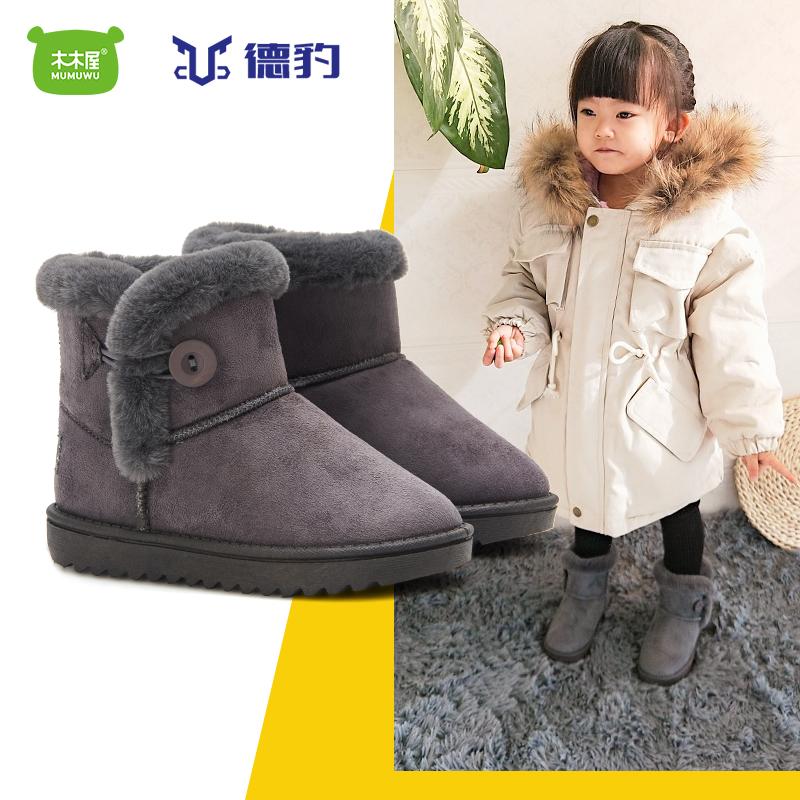 【木木屋】儿童加绒加厚保暖雪地靴