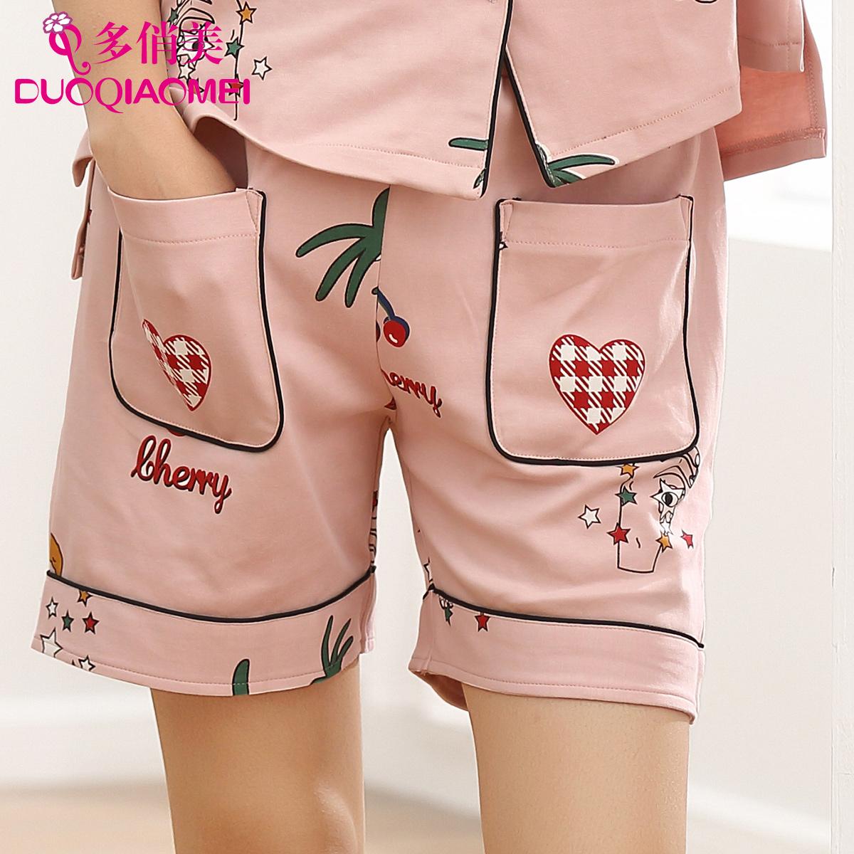 多俏美可外穿睡裤女士夏季纯棉薄款家居短裤宽松全棉夏天居家裤子