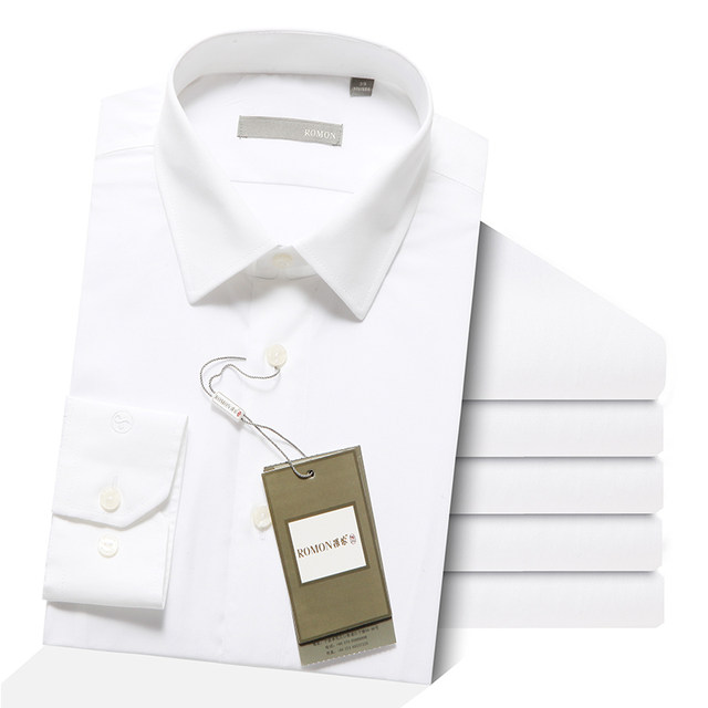 Ronalmund long-sleeved shirt cotton free hot straight casual packing white shirt