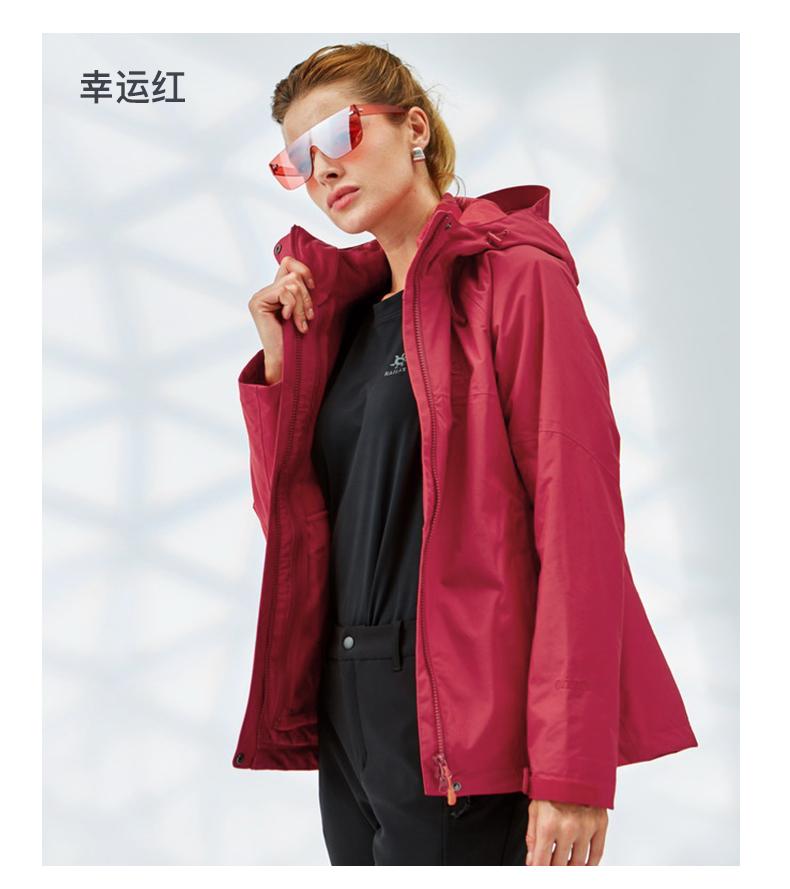凯乐石衝锋衣女三合一可拆卸加绒加厚男潮牌韩国外套户外登山服装详细照片