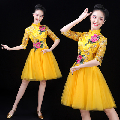 Chinese Folk Dance Costume Modern Short Skirt Show Clothes Square Dance Line Clothes Adult Allegro Show Clothes Dance Clothes
