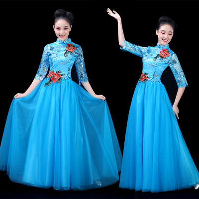 Chinese Folk Dance Costume Opening Dance Dress, Dance Dress, Chorus Costume, Modern Dance Chorus Leader Dress, Song and Dance Costume