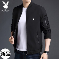 Playboy jacket men's spring and autumn casual men's jacket autumn men's stand-up collar thin middle-aged jacket jacket