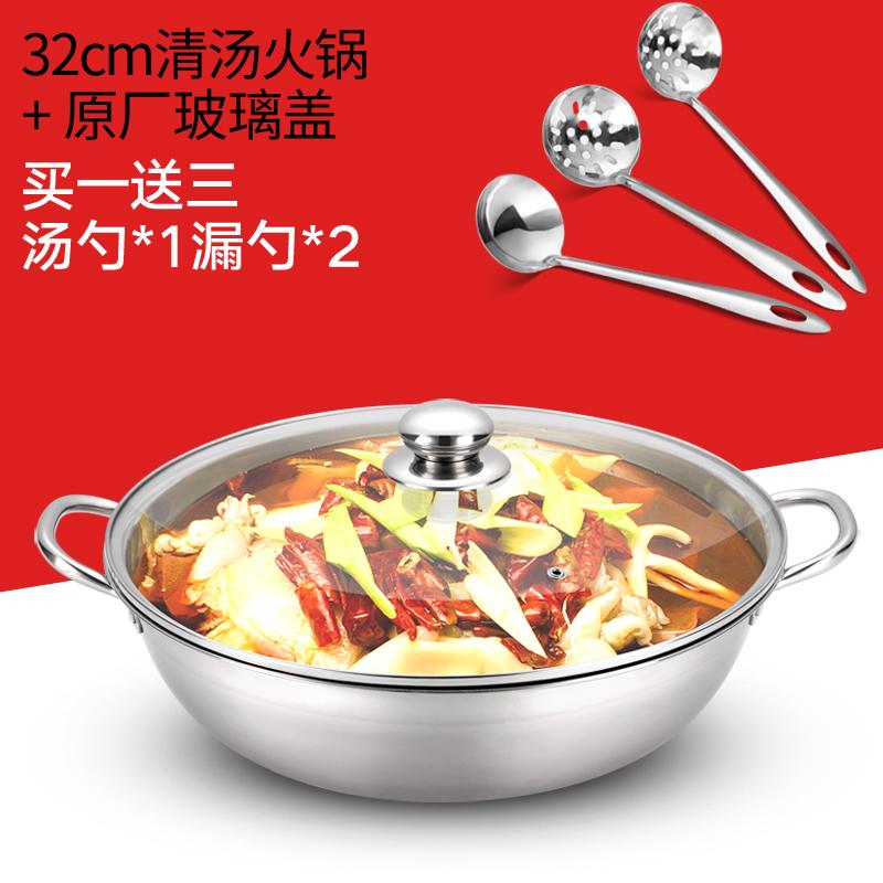 32cm без Очистить суп + корпус Дайте дуршлаг супа