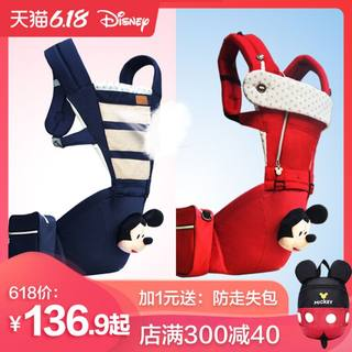Disney back toddler baby waist stool baby straps light autumn and winter multi-function sitting single stool with doll artifact
